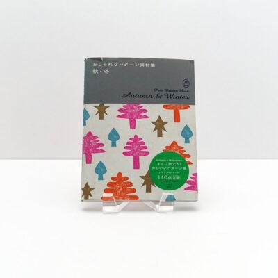 japanese-pattern-clipart-book-cd-autumn