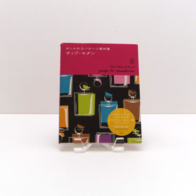 japanese-pattern-clipart-book-cd-pop-art