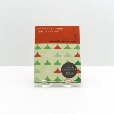 japanese-pattern-clipart-book-cd-scandinavian-style