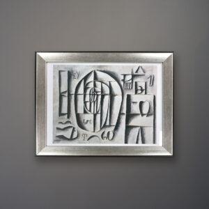 jose-gurvich-1960-espiral-constructiva